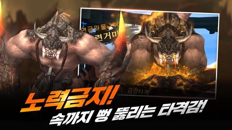 비전M screenshot-3