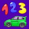 幼児の学習キッズゲーム番号のための赤ちゃん - iPadアプリ