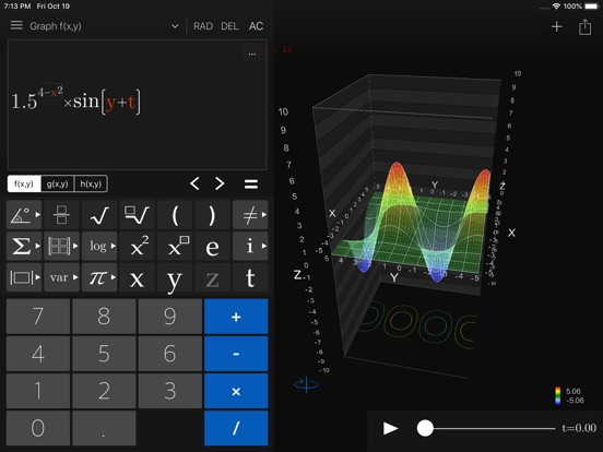 Screenshot #6 pour Visual Math 4D