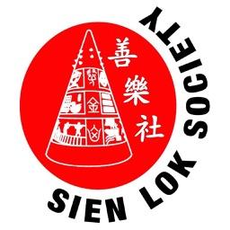 Sien Lok Society - Walking Tour (Online)