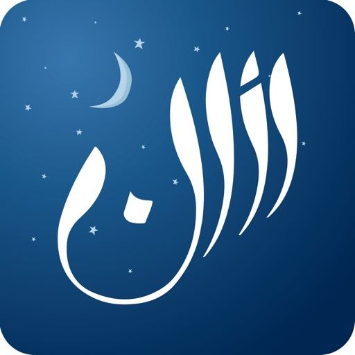 Athan: Prayer Times and Quran by IslamicFinder