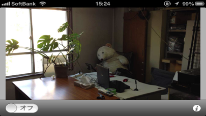 ROBO-TVR iCamera screenshot one