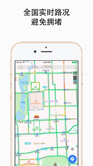 Navigation Map Screenshots