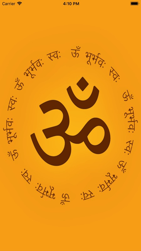 3 Minutes to Hack Gayatri Mantra-KIPL - Unlimited | TryCheat com