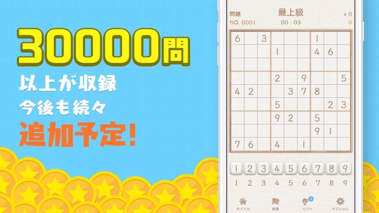 懸賞パズル(ナンプレ)-遊んで稼げるアプリ