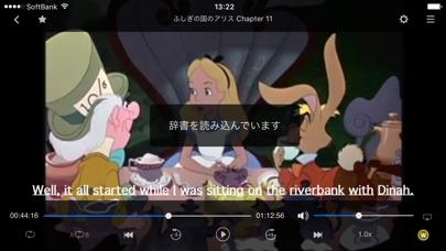 英語で学ぶ「ふしぎの国のアリス」のおすすめ画像4