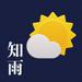 知雨-用诗歌感知天气