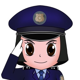 شرطة البنات