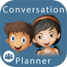 Activities of Conversation Planner SE