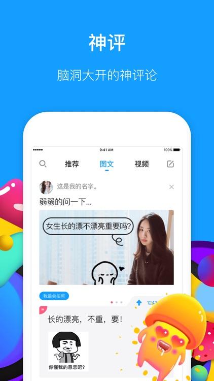 最右 screenshot-1