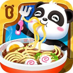 Little Panda Chinese Recipes