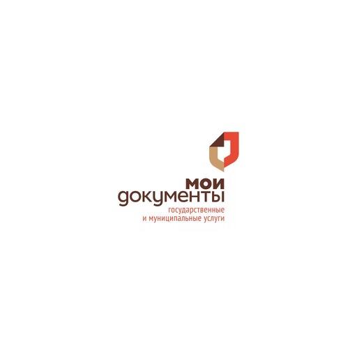 """""""Мои Документы"""" Иркутской области"""