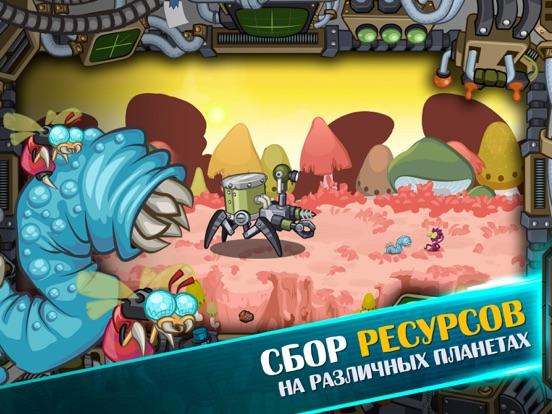 Скачать игру Deep Space RPG: Начало