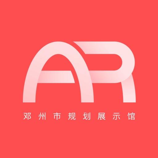 邓州市规划展示馆