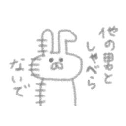 Mr.Usagi loves girlfriend Sticker