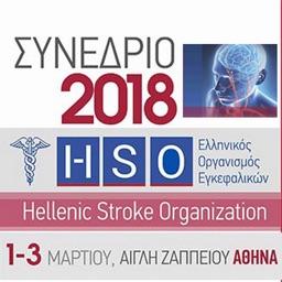 HSO 2018