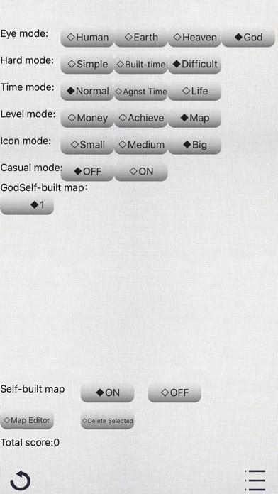 Screenshot 5 of 16
