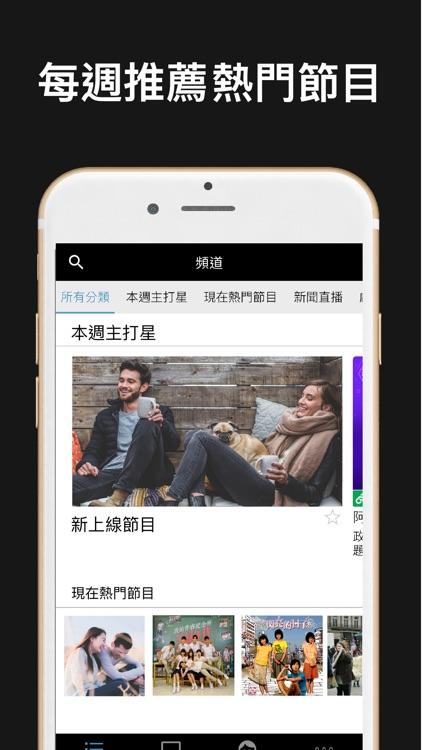 TAIWAN)電視劇連續劇:韓劇tv & 新聞直播線上看