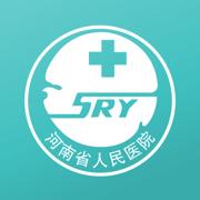 河南省医人民医院