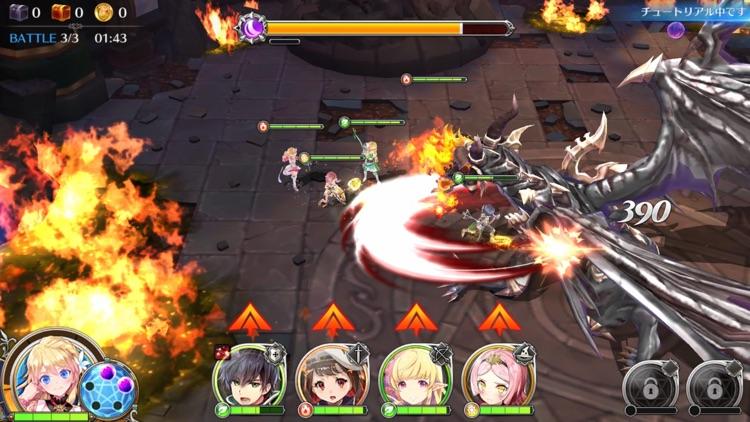 テリアサーガ screenshot-4