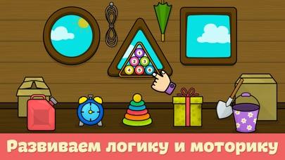 Screenshot for Детские игры для детей малышей in Russian Federation App Store