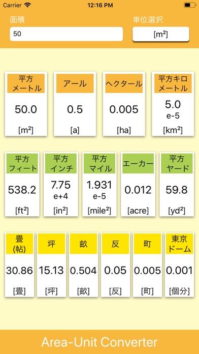 https://is2-ssl.mzstatic.com/image/thumb/Purple118/v4/28/0c/5a/280c5a80-4c3f-3914-aca0-ee60c1d4c248/source/392x696bb.jpg