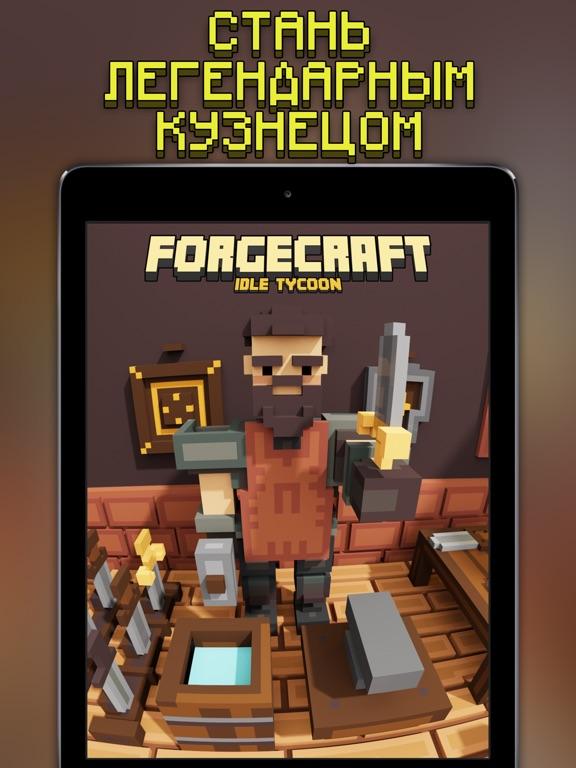ForgeCraft - Idle Tycoon Скриншоты11