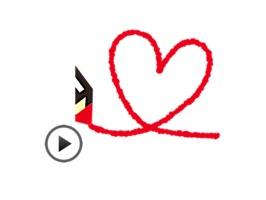 HeartMoji Moving Heart Sticker