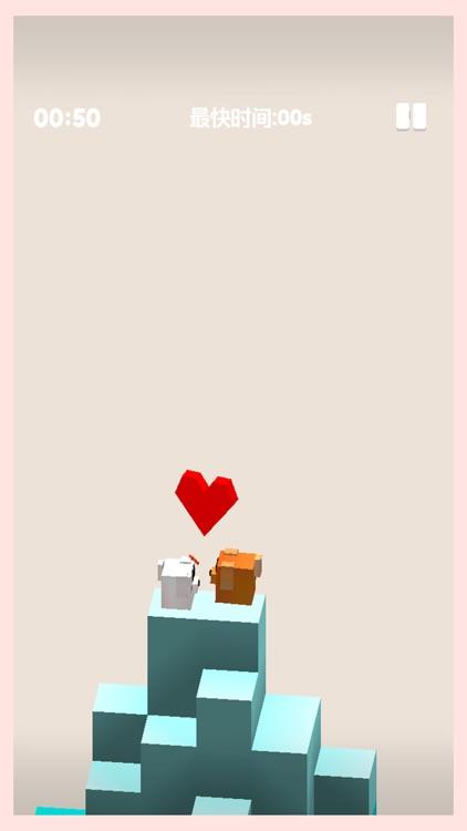 小狗向上爬-单机小游戏益智游戏 screenshot-4