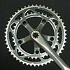ABT Co., Ltd. - Gear Ratio Calculator アートワーク