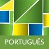 Dicionário Michaelis Português - iPhoneアプリ