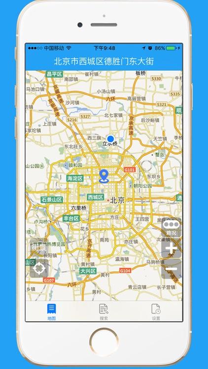 天狗街景-全国300多个城市的高清街景