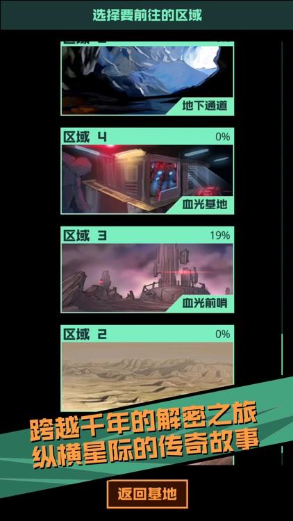 蔚蓝星途 - 机甲战队的星际冒险