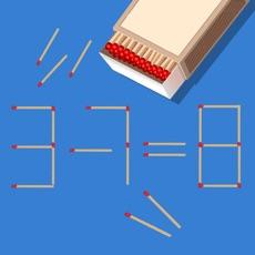 Activities of Amazing Matchstick
