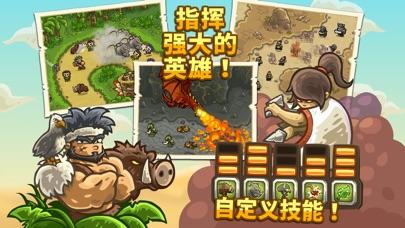 【经典塔防】王国保卫战:前线