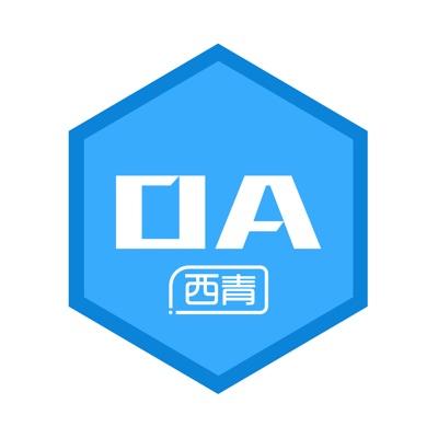 校园云办公 ios app