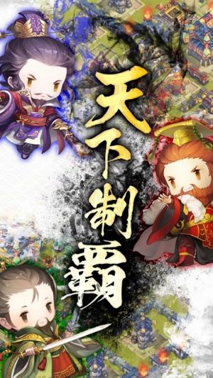 三国志タクティクスデルタ Screenshot