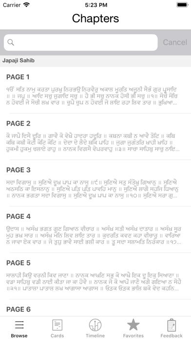 Sri Guru Granth Sahib screenshot two
