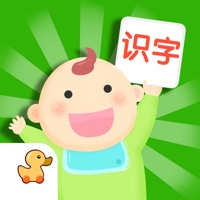 Codes for Baby Learn ChineseEnglishWords Hack