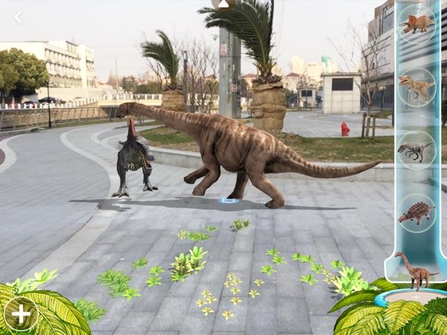 AR Dinosaur Park: Build & Play
