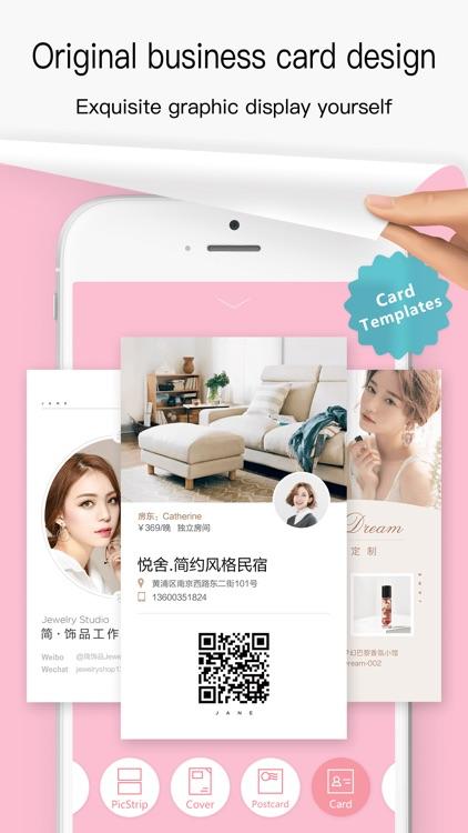 简拼 Jane screenshot-8