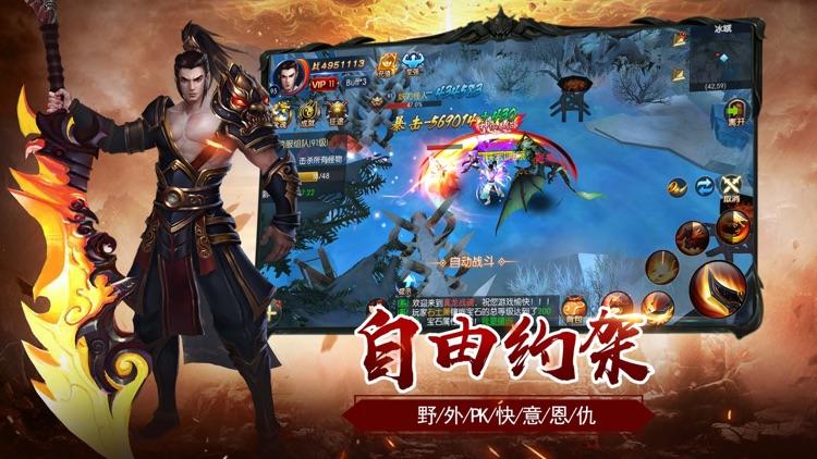 征途荣耀-东方魔幻史诗RPG游戏 screenshot-3