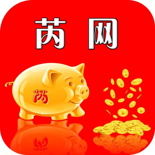 芮网商城 free software for iPhone, iPod and iPad