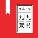 九九藏书-99藏书