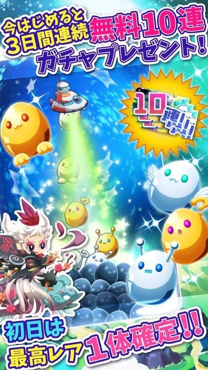 エイリアンのたまご【新感覚!ふるふる交配RPG(エリたま)】 screenshot-0