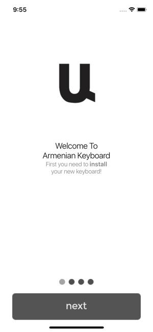 Armenian Keyboard Extension On The App Store