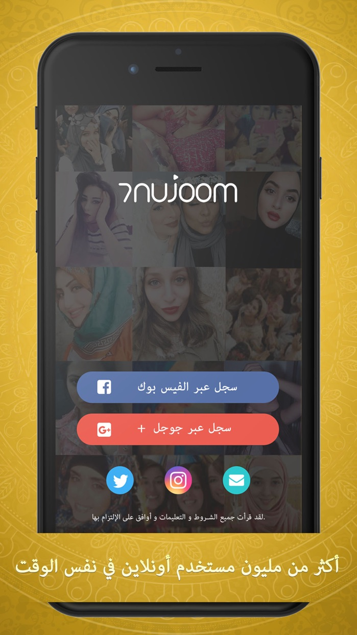 7Nujoom-Live Stream Video Chat Screenshot