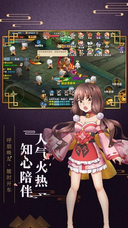 影之忍者-日式风格角色扮演游戏 screenshot-3