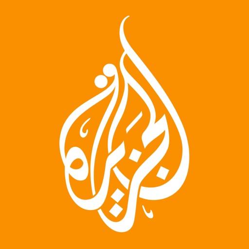 Al Jazeera English French Food