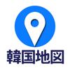 コネスト韓国地図 -韓国旅行に必須の日本語...